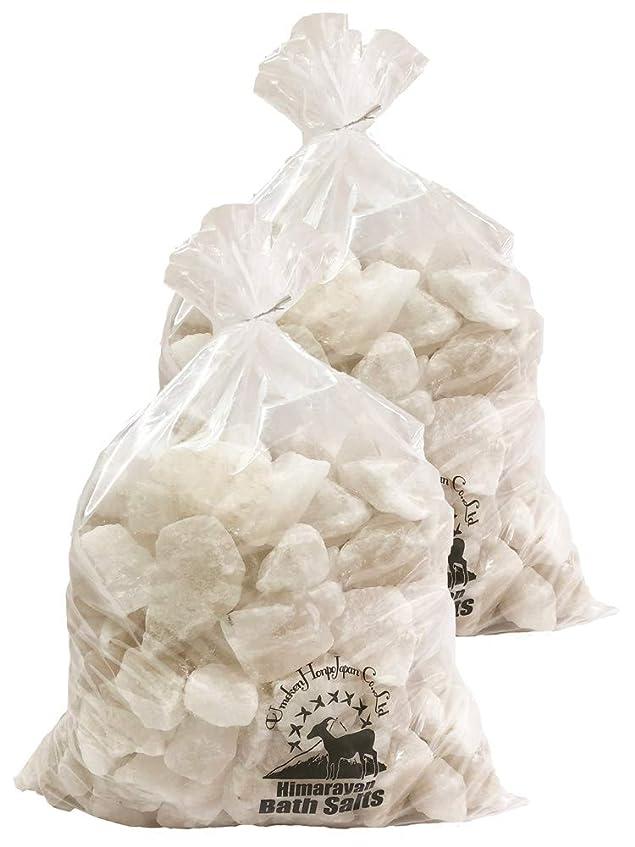 分単位インデックスヒマラヤ岩塩 バスソルト ホワイト ブロック 20kg