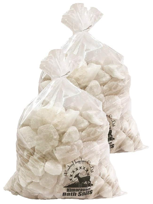 配る葡萄マインドヒマラヤ岩塩 バスソルト ホワイト ブロック 20kg