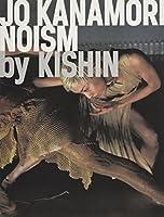 JO KANAMORI  / NOISM by KISHIN