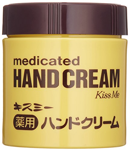 キスミー薬用ハンドクリーム 75g ボトル