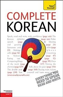 Complete Korean: A Teach Yourself Guide (Teach Yourself, Level 4)