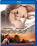 ロンゲスト・ライド [AmazonDVDコレクション] [Blu-ray] image
