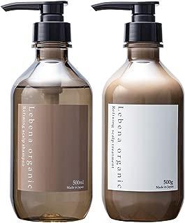 シャンプー&トリートメントセット レベナオーガニック 500ml&500g しっとり高保湿 ボタニカル スカルプ ノンシリコン アミノ酸シャンプー 無添加 セラミド 植物幹細胞 配合