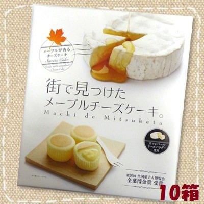 【ギフト】静岡発 街で見つけたメープルチーズケーキ 20個入り×10箱