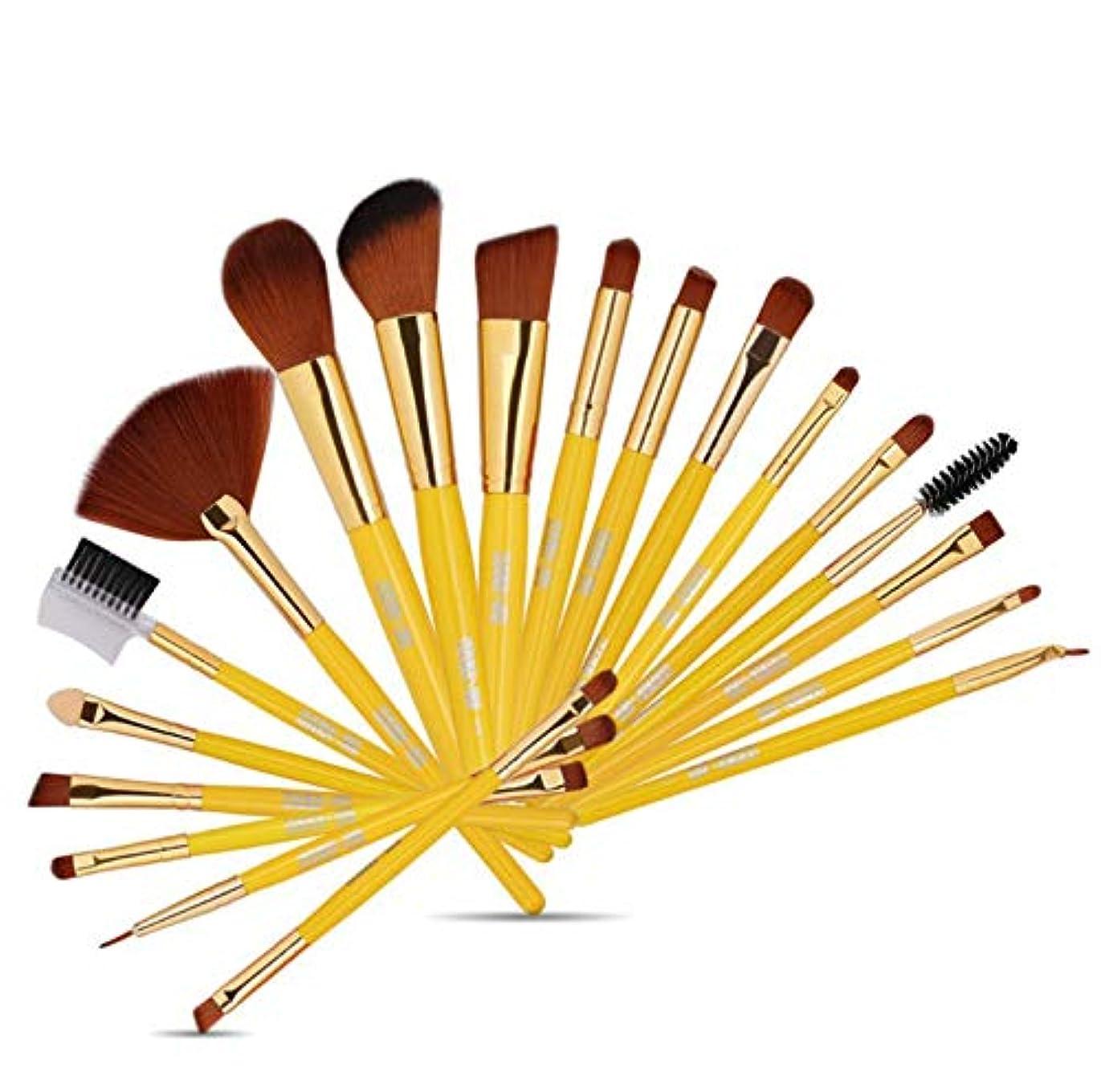 葉巻チューインガム中にShiMin メイクアップブラシセット、黄色19ナイロン髪メイクアップブラシセットブラシ、初心者やメイクアップアーティストのための美容ツールの実用的なフルセット