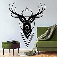鹿の壁のステッカー鹿の頭の角のステッカー森野生動物の壁のステッカービニールステッカー取り外し可能なホームルームの装飾壁画42X34cm