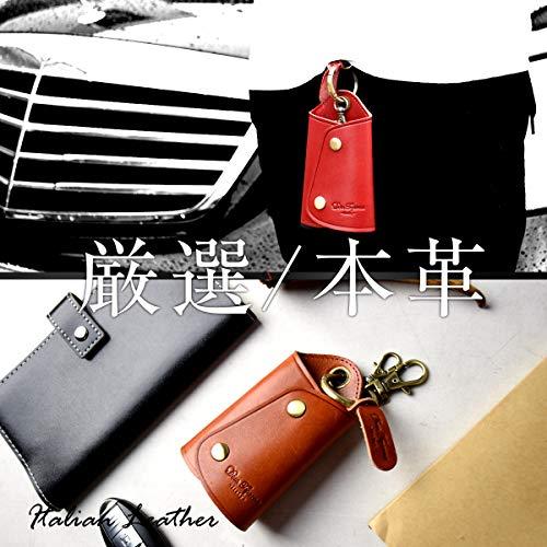 DomTepornaItalyキーケーススマートキー対応本革イタリアンレザーメンズレディーススマートキー収納にベルトやカバンにかけれるフック付きキーホルダーレッド