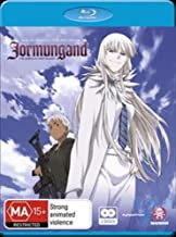 Jormungand: The Complete Collection (Episodes 1-24)