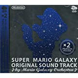 SUPER MARIO GALAXY ORIGINAL SOUND TRACK Platinum Version 2CD 並行輸入品