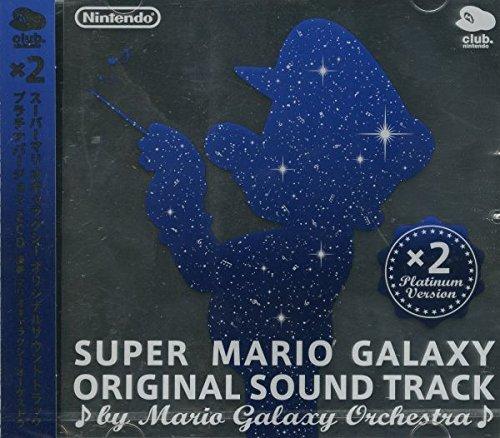 SUPER MARIO GALAXY ORIGINAL SOUND TRACK Platinum Version 2CD 並行輸入品