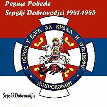 Pesme Pobede: Srpski Dobrovoljci 1941-1945