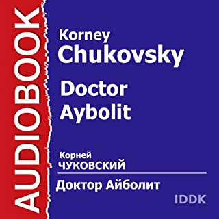 Doctor Aybolit [Russian Edition] cover art