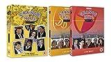 Grange Hill BBC TV Series 9 & 10 Boxed Set (8-Discs) (DVD)