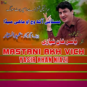 Mastani Akh Vich - Single
