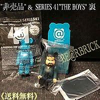 ベアブリックBE@RBRICKノベルティーシリーズ41 SF裏The Boys