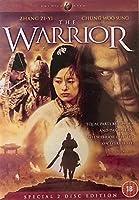 The Warrior [DVD]