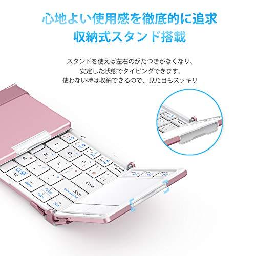 iCleverBluetooth5.1キーボード折り畳みusbタッチパッド3つデバイス同時切替可能スタンドミニキーボードアルミブルートゥース5.1キーボードスマホタブレットiPad用WindowsAndroidiOSMac対応IC-BK08ローズピンク