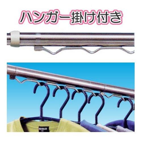 積水樹脂『ステンレス伸縮竿(DN-30H)』
