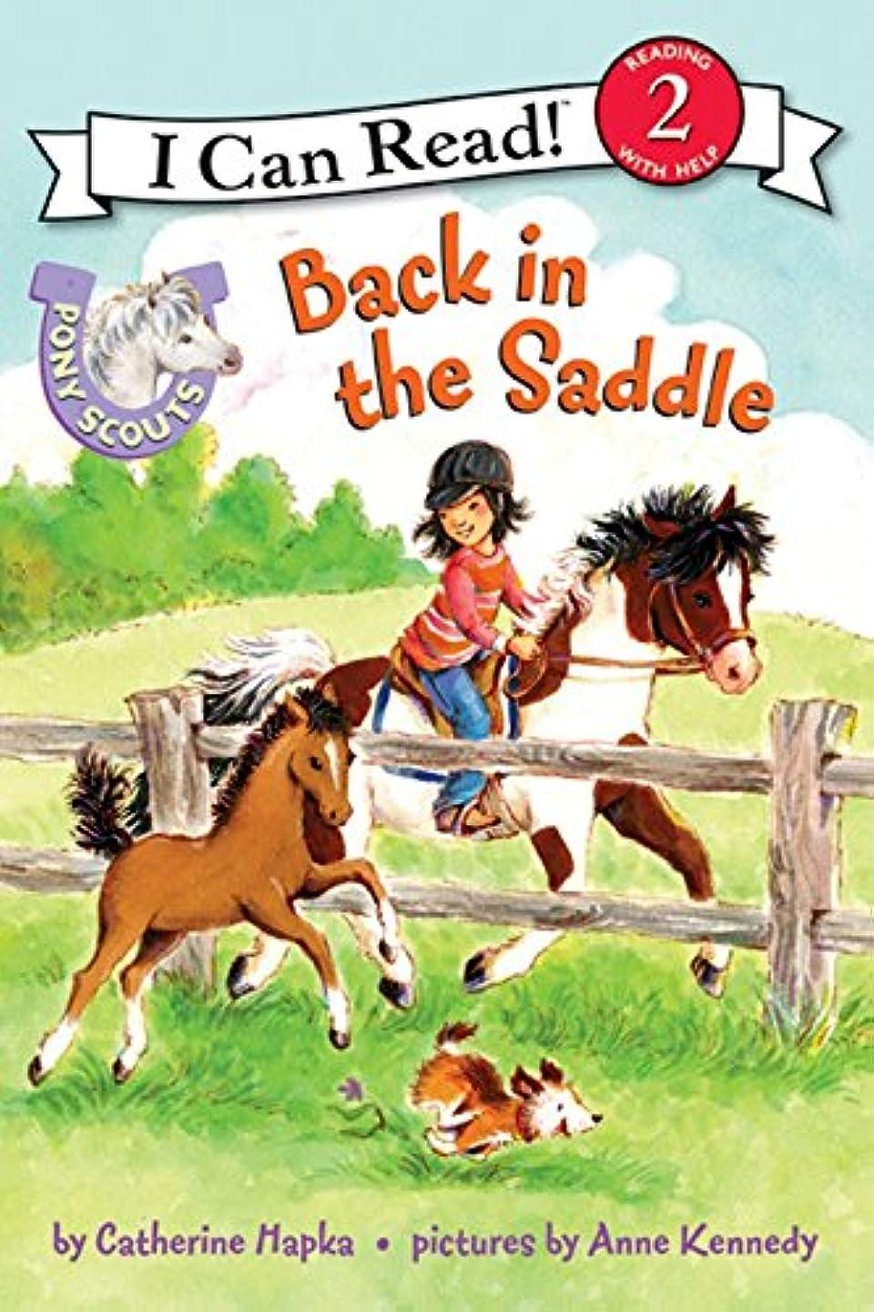 実験的必須昇進Pony Scouts: Back in the Saddle (I Can Read Level 2) (English Edition)