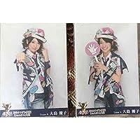 大島優子 生写真 セット 19thシングル じゃんけん大会 AKB48 グッズ
