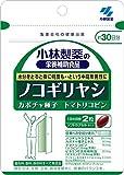 小林製薬 ノコギリヤシ 60粒入(約30日分)