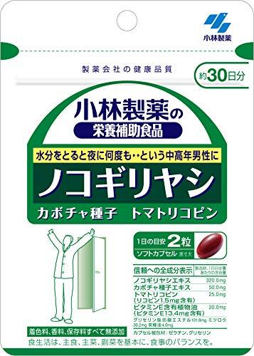 小林製薬の栄養補助食品ノコギリヤシ約30日分60粒