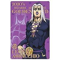 ジョジョの奇妙な冒険 黄金の風 ウエハース [4.キャラクターカード4:レオーネ・アバッキオ](単品)※カードのみです。お菓子は付属しません。