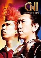 GUITARHYTHM VI (Reprise Edition)(初回生産限定盤)(3CD+DVD付)