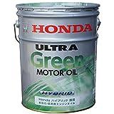 Honda(ホンダ) エンジンオイル ウルトラ GREEN 20L
