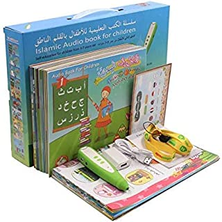 Smart Talking Pen with Audio Book القلم الناطق مع الكتب التعليمية
