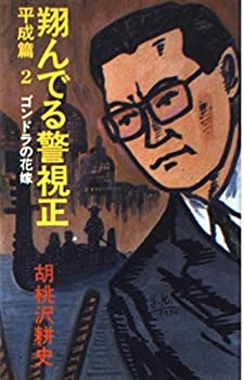 Paperback Shinsho ??????? (???????) Book