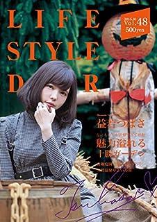 LIFE STYLE DOOR Vol.48 (益若つばさ なにもかもが新鮮すぎて感動「魅力溢れる十勝ガーデン」)...