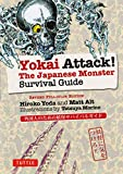 Yokai Attack!: The Japanese Monster Survival Guide (Yokai ATTACK! Series) (English Edition)