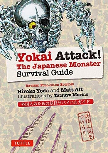 Yokai Attack!: The Japanese Monster Survival Guide (Yokai ATTACK! Series)