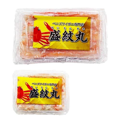 冷凍紅ズワイガニ(むき身)棒肉・バラ肉 各1パック入り 盛紋丸