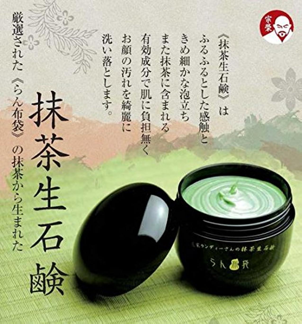 行為波紋実験茶道家ランディーさんの抹茶生石鹸