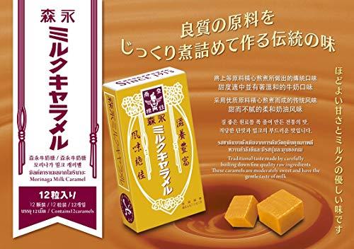 森永製菓ミルクキャラメル12粒×10箱