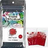 フラワーパレット 切り花染色剤 自由研究 フラワーアレンジメント プレゼント (スカーレット3袋入)