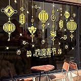 whmyz Festival de Primavera de Año Nuevo Gold Potamon Plegable Gold Mall Tienda Decoración de la Ventana Deshabilitar el Palo de Pared 45 * 60