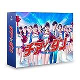 チア☆ダン DVD-BOX[DVD]