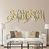 Pegatinas de espejo creativas musulmán Islam Eid Mubarak Ramadán decoración de cristal pegatinas de pared accesorios de decoración del hogar decoración de la pared