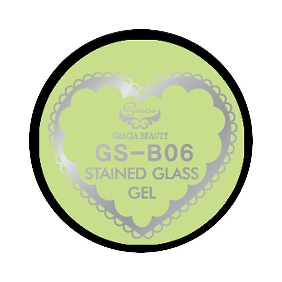 ディスパッチギャラントリー寝室グラシア ジェルネイル ステンドグラスジェル GSM-B06 3g  ベーシック UV/LED対応 カラージェル ソークオフジェル ガラスのような透明感