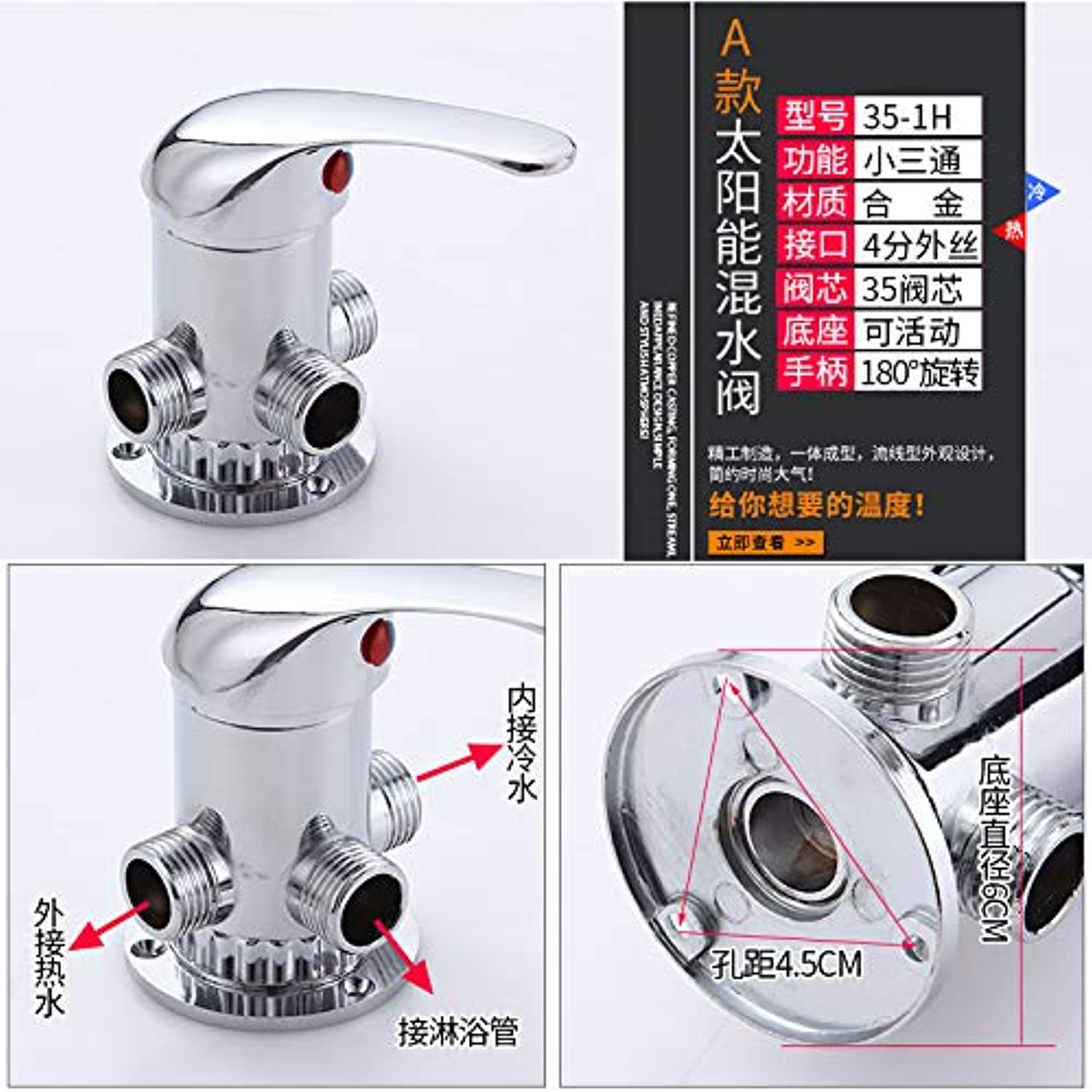 redOOY Shower faucet water separator shower shower faucet wall-mounted faucet solar mixing valve mounted, A alloy three outer wire ‖ handle 180 degrees on the water