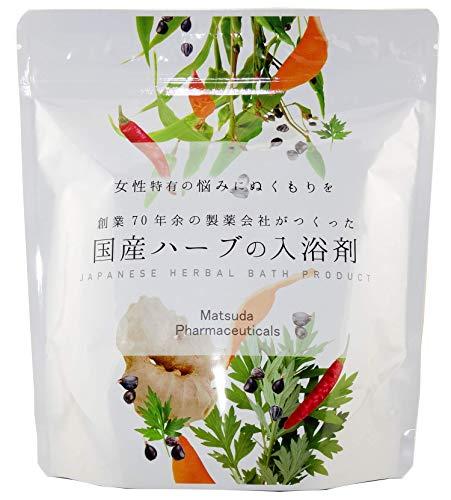 松田医薬品創業70余年の製薬会社がつくった国産ハーブ浴剤 5包 2個 松田医薬品