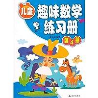Children fun math workbooks Volume 4(Chinese Edition)