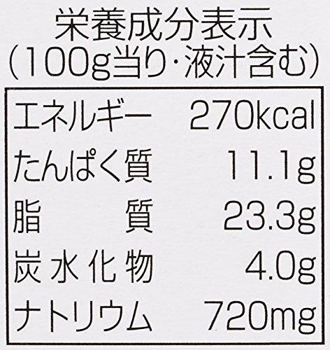 K&K缶つまレストラン厚切りベーコンのハニーマスタード味105g