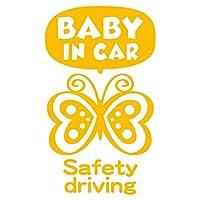 imoninn BABY in car ステッカー 【パッケージ版】 No.60 チョウチョさん (黄色)