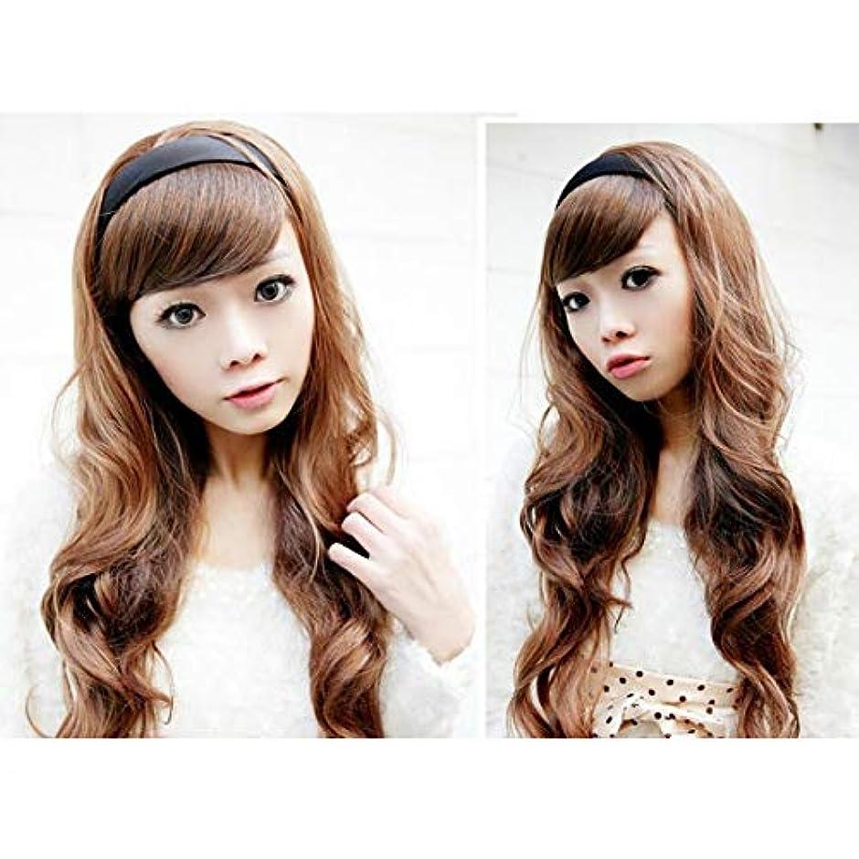 不一致減らす死ぬYZUEYT 女性の毛のウィッグは、黒いフープのヘッドブランドと長い波状 YZUEYT (Color : Color Dark Brown, Size : One size)