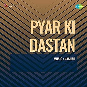 Pyar Ki Dastan (Original Motion Picture Soundtrack)