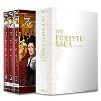 フォーサイト家 ~愛とプライド~ シーズン1 DVD-BOX